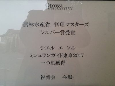 20170306_173111