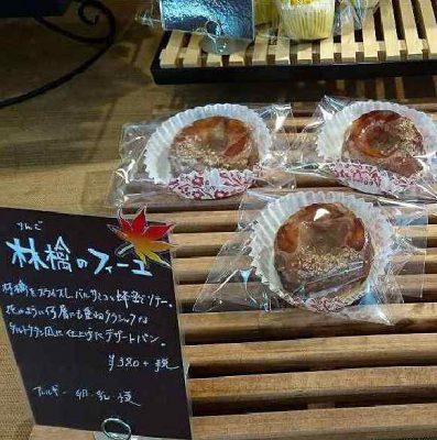 林檎のフィーユ 編集済