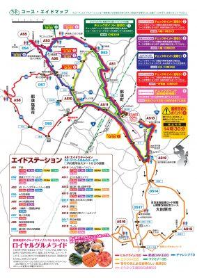 map_longride2019