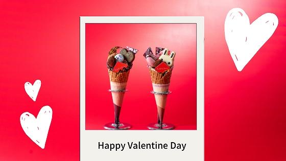 ホテルでバレンタインチョコを手作りしませんか?
