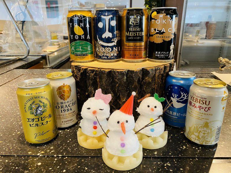 ビール好き必見!!
