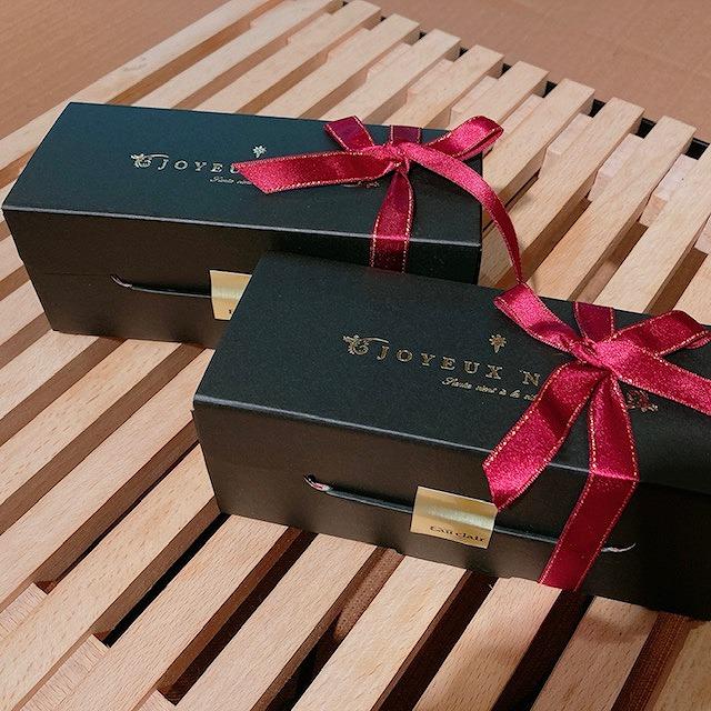 幸せの贈り物・・・