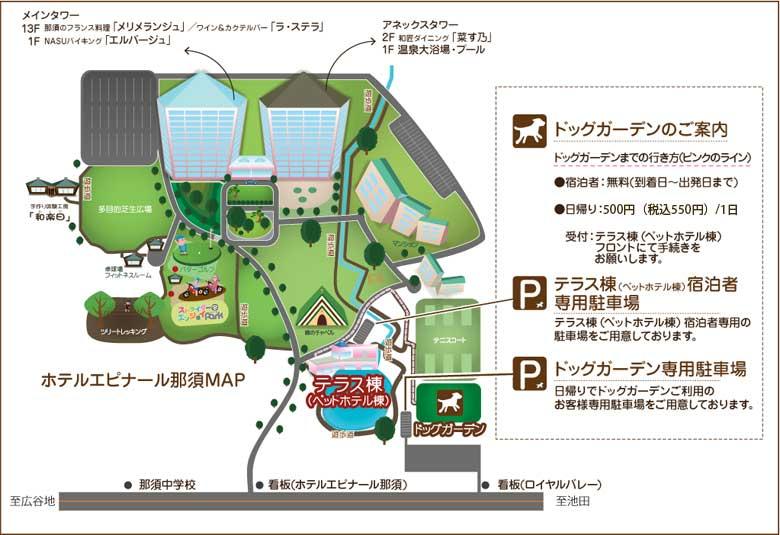 ホテルエピナール那須MAP